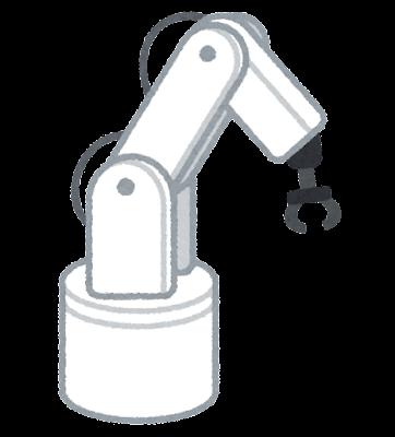 ロボットアームのイラスト