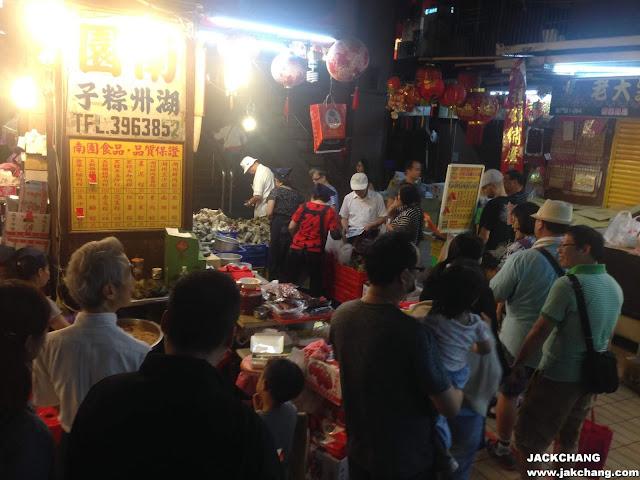 Nanyuan rice dumpling