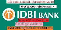 IDBI Bank Limited Recruitment 2018 – 760 Executive