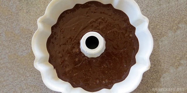 Evde Türk kahvesi ile kek nasıl yapılır - www.kahvekafe.net