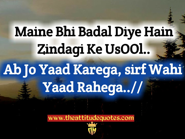 best motivational quotes, whatsapp sad status, Heart Touching Sad Status in Hindi, two line sad status on life