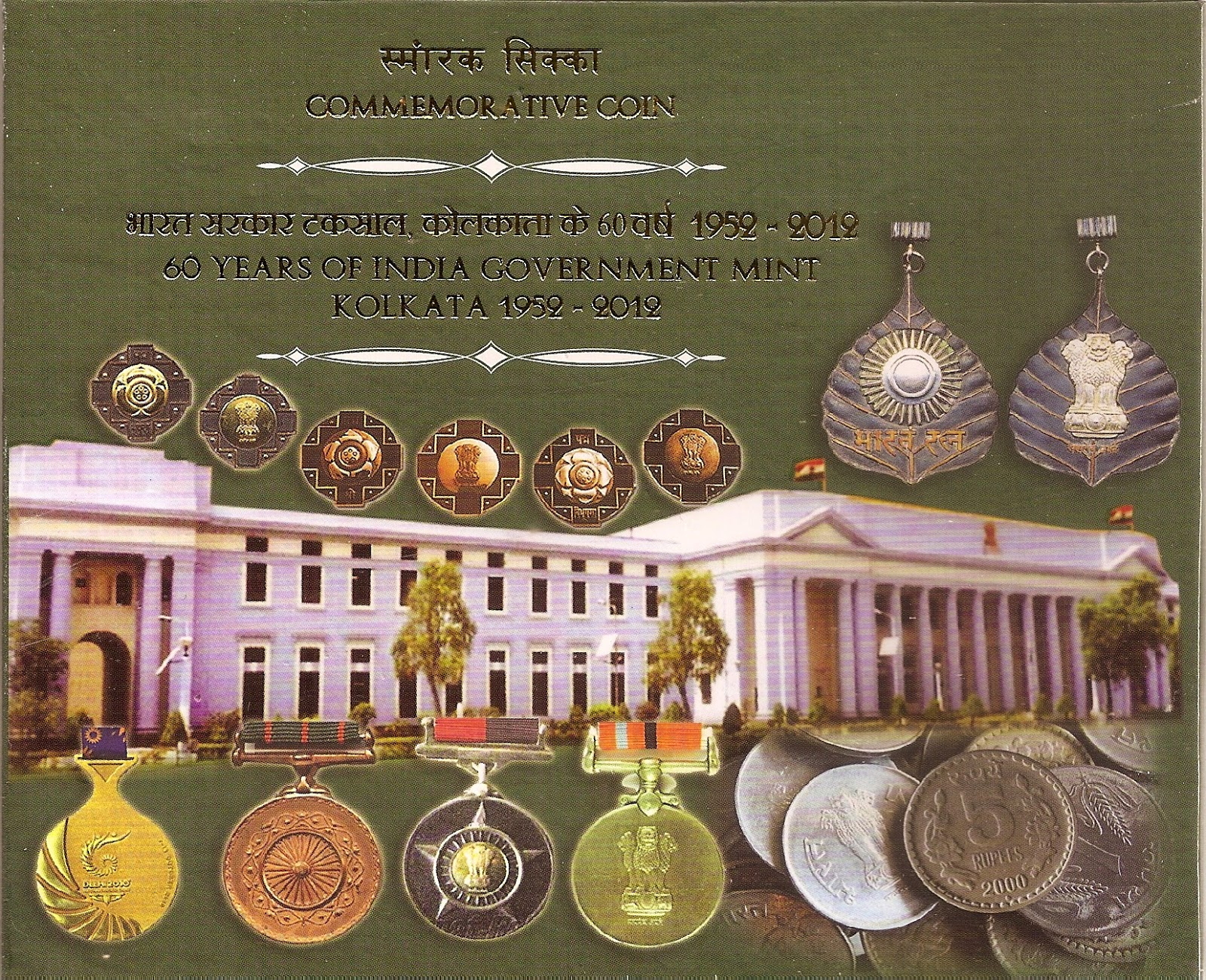 coins and more: 103) Celebrating 60 years (Diamond Jubilee