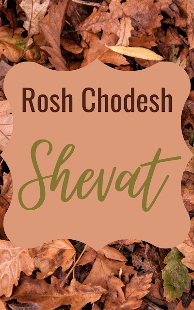 Happy Rosh Chodesh Shevat Greeting Card | 10 Free Pretty Cards | Happy New Month | Eleventh Jewish Month