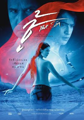 The Sin (2005) ชู้