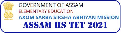 Assam HS TET Exam 2021 Admit Card Download Notice