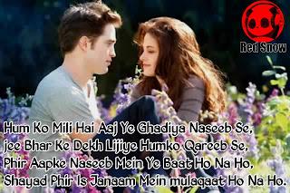 Beautiful shayari in Hindi for whatsapp status