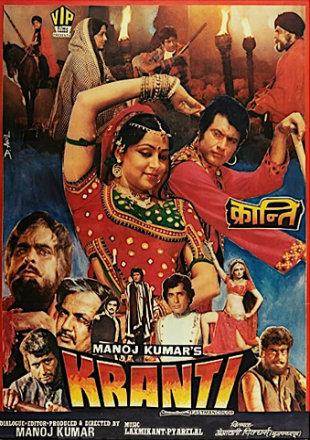 Kranti 1981 Full Hindi Movie Download