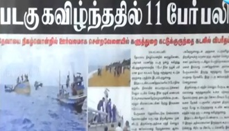 News paper in Sri Lanka : 20-02-2017