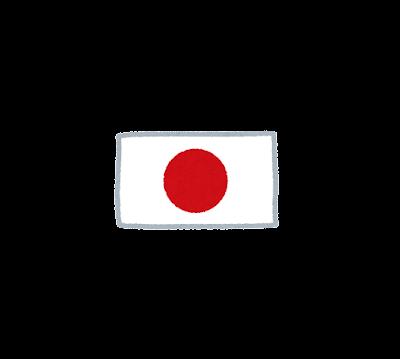 「TOKYO 2021」のイラスト文字