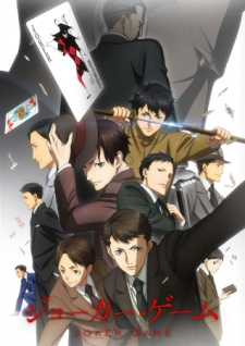 Joker Game Batch Subtitle Indonesia