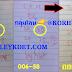 มาแล้ว...เลขเด็ดงวดนี้ 2ตัวตรงๆ หวยทำมือBY: Mint งวดวันที่16/8/62