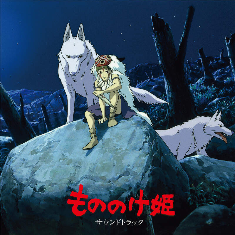 Recently made available on Netflix and one of the flagship films in anime company Studio Ghibli's stable, 1997's Princess Mononoke also boasted a magnificent soundtrack and symphonic score by Joe Hisaishi. This soundtrack edition is performed by the Tokyo City Philharmonic Orchestra. Includes the Princess Mononoke Main Theme with vocals by Yoshikazu Mera. First-time on vinyl.