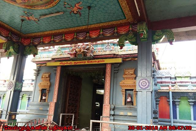 Bhavani Amman Temple Entrance