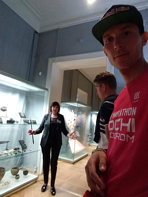 Томск музей