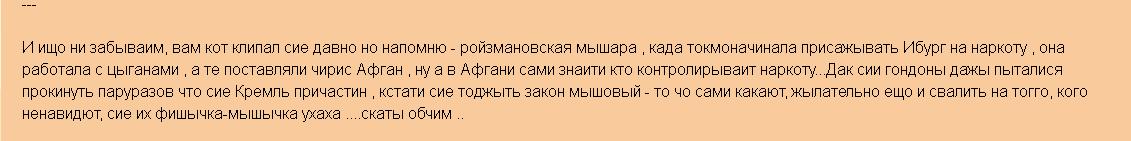 Блог Кота Моти \Кот Матвей Хвостов: 22 маящас  %25D1%2586%25D1%258B%25D0%25B3%25D0%25B0%25D0%25BD%25D0%25B8