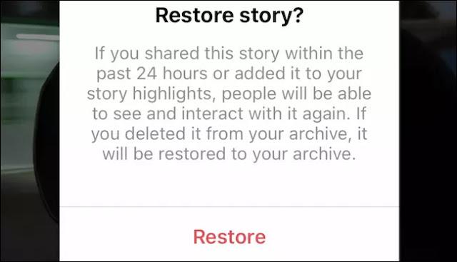 استعادة المشاركات أو القصص المحذوفة على انستغرام 2021