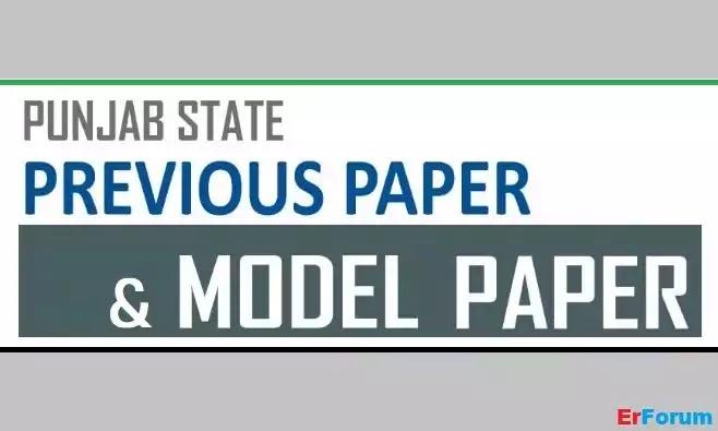 punjab-state-exam-paper