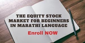 Paid Share Market Marathi Course