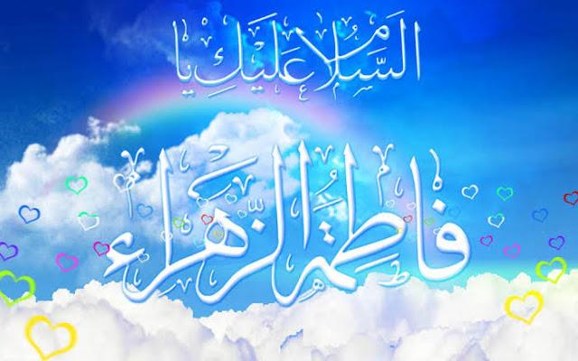 lirik lagu bi fathimah qod shofa dan artinya