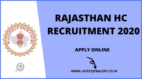 RHC Job: Rajasthan HC Translator Recruitment 2020 online form|Apply online