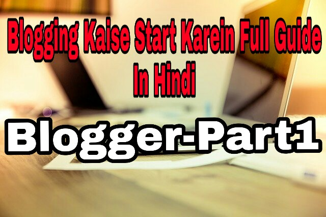 2020 me blogging kaise start karein 12 best tips full guide in hindi | Techwithayan