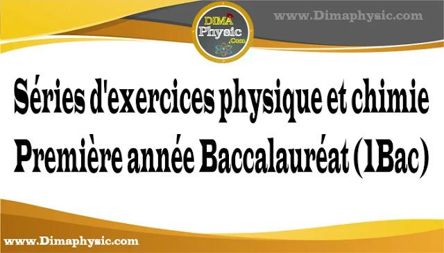 Séries d'exercices  physique et chimie première année Baccalauréat 1BAC