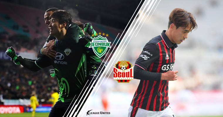 K League 1 Match Preview: Jeonbuk Hyundai Motors vs FC Seoul