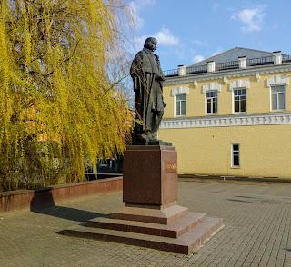 Миргород. Пам'ятник М. В. Гоголю