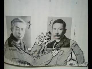 Tinju lukisan