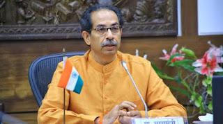 Maharashtra to Establish National Institute of Medicinal Plants
