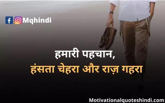 Sakht Launda Images