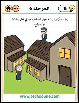 العميل أدهم صبري وفارس صائد الوحوش حل المرحلة 6
