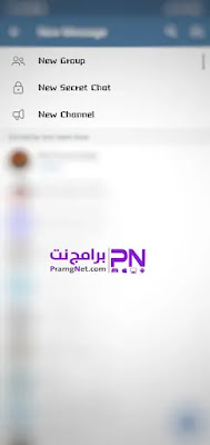 انشاء قناة على telegram مجانا