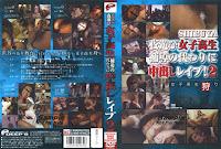 (Re-upload) DVDPS-800 SHIBUYA夜遊び女