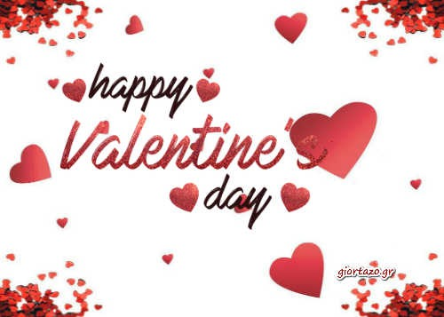 Happy Valentines Day giortazo ΑΓΙΟΣ ΒΑΛΕΝΤΙΝΟΣ, ΒΑΛΕΝΤΙΝΟΣ, HAPPY VALENTINES DAY
