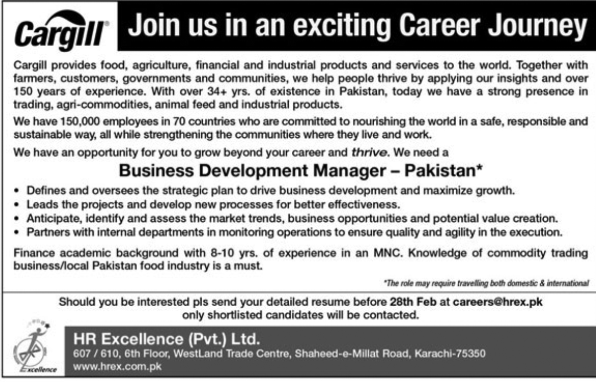 Management Jobs In Cargill Food Industry Karachi - Pakistan