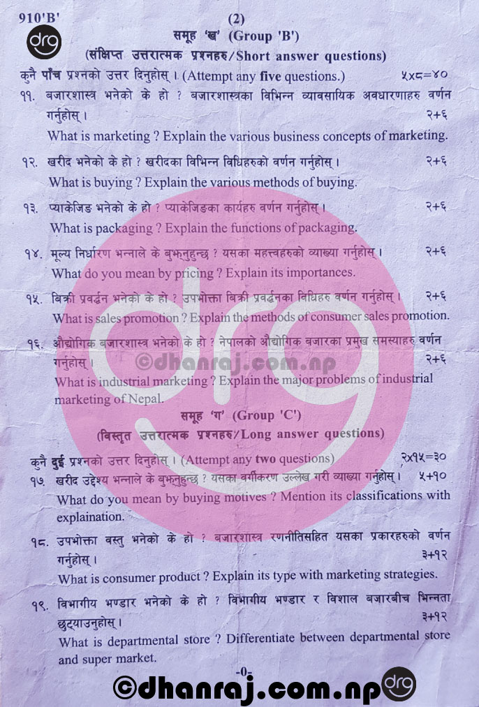 Marketing-Class-12-Question-Paper-2076-2019-Sub-Code-910B-National-Examinations-Board