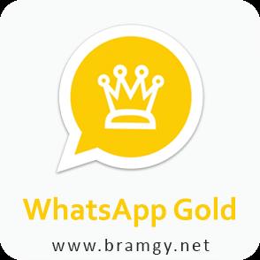 تحميل برنامج واتس اب جولد الذهبي للأندرويد