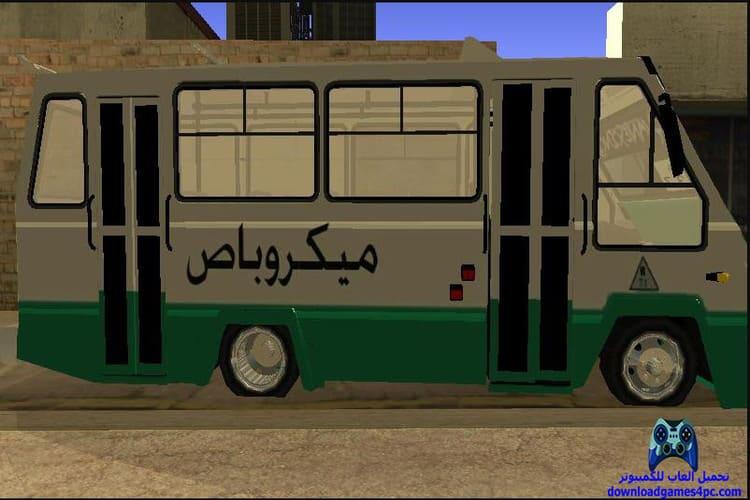 تحميل لعبة جاتا مصر للكمبيوتر