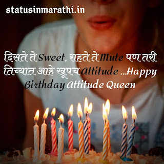 Happy Birthday Wishes For Sister In Marathi