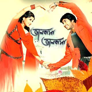 Bhalobasha bhalobasha full movie download, bhalobasha bhalobasha full movie free download ,bhalobasha bhalobasha movie online watch free,