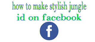 how to make stylish jungle name I'd on Facebook in Hindi