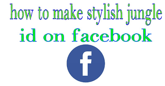 How To Make Stylish Jungle Name Id On Facebook 2016 In Hindi