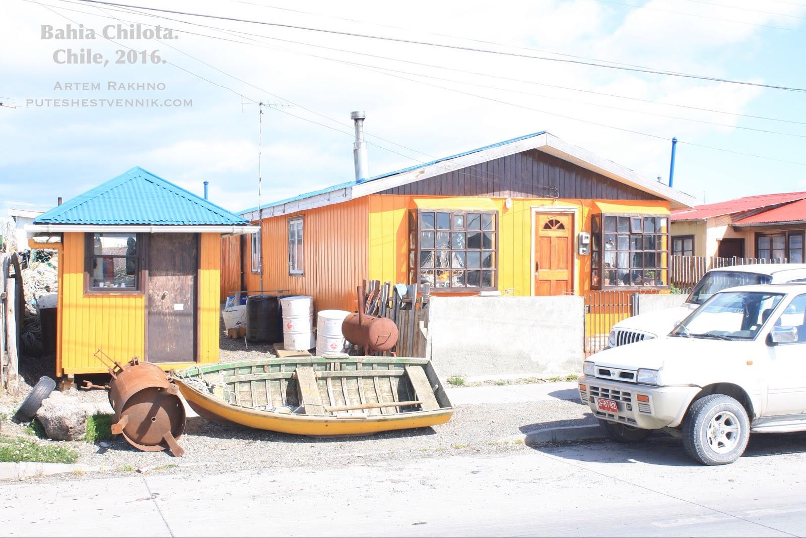 Дом с лодкой в Байя Чилота