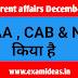 CAA, CAB & NRC Kya Hai – Full Form & Puri Jankari