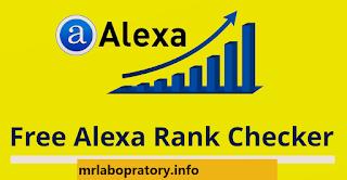 Alexa Rank Checker Free । SEO Tools