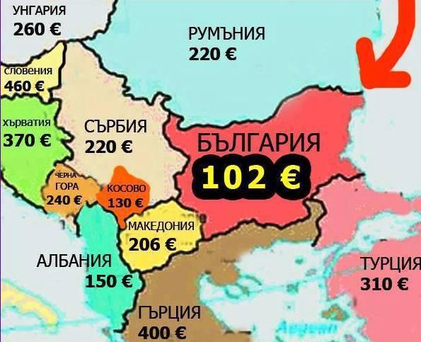 Вижте в коя държава е най-добре да бъдеш пенсионер