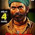 Asuran Movie Download 2019 720p Free Online Tamilrockers