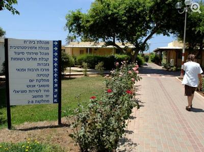 בית חולים מזור בעכו - צילום: ירון קמינסקי - הארץ