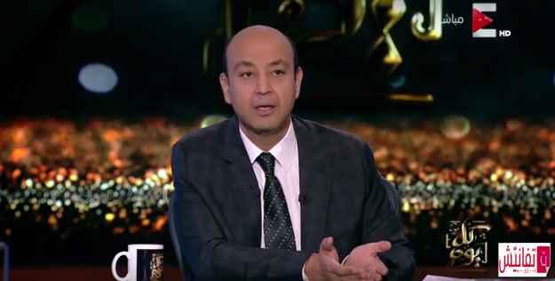 بالفيديو : عمرو اديب مصر قرارات اقتصاديه هامه خلال ساعات وتعويم الجنيه هتستحمل ولا تجري